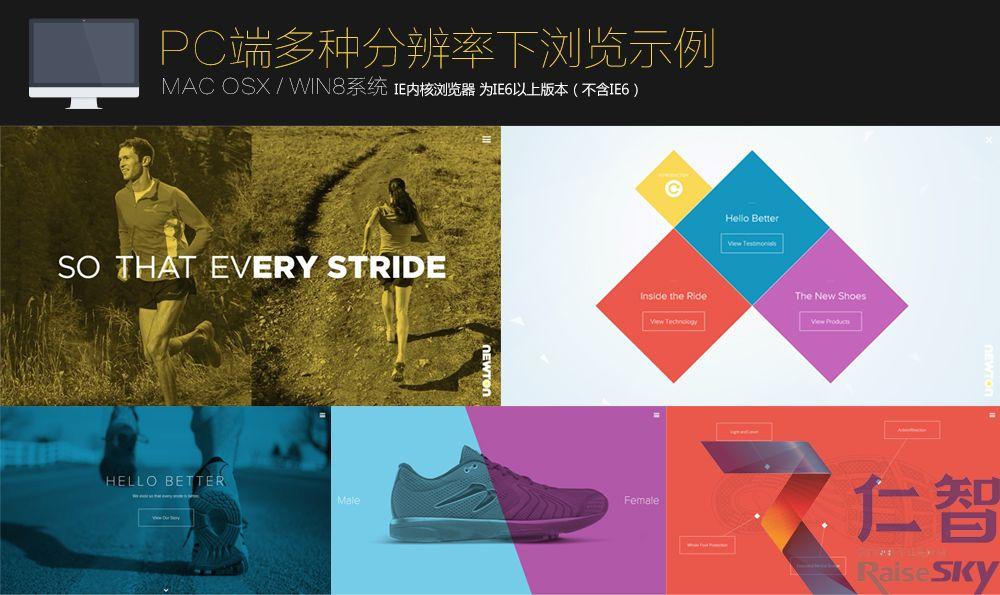 青岛城阳仁智告诉你网站设计中不应该做什么
