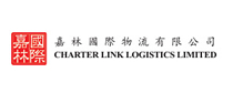 嘉林国际物流有限公司