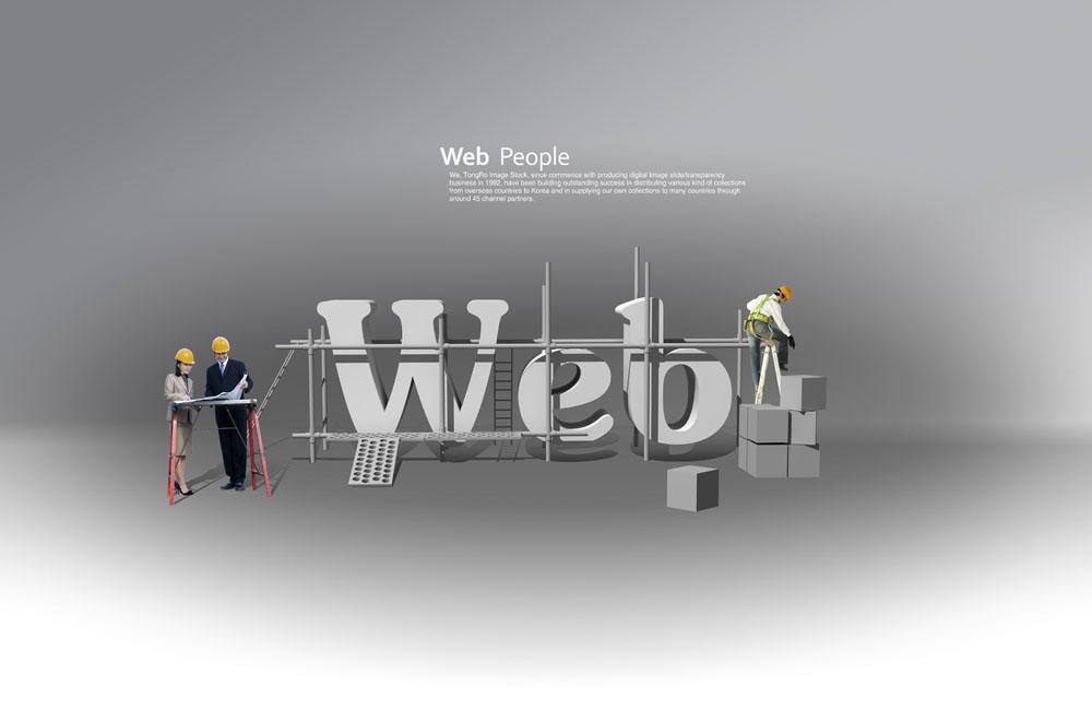 网站设计要把握的三个重要事项