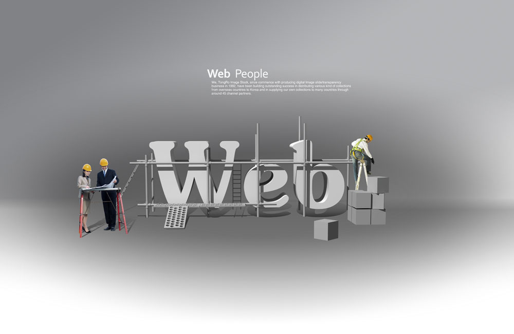 网页设计必须具备的技能