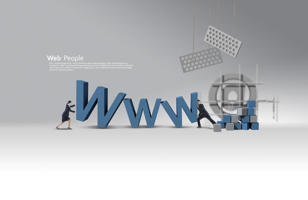 网页设计图像处理技术