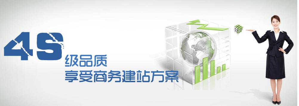 网站设计之中的7Cs架构