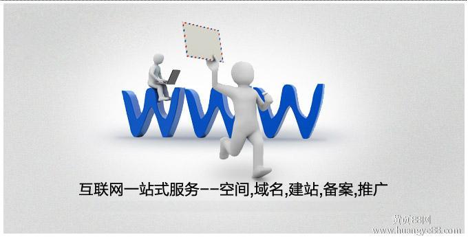 入行设计师对网页设计的一些看法