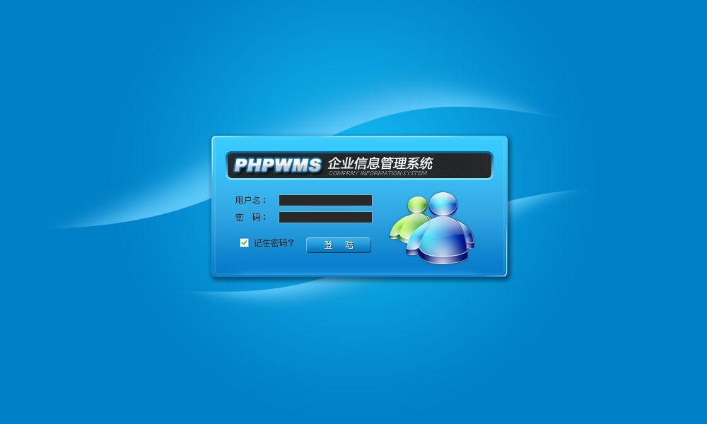 网站的建设于维护服务外包注意事项