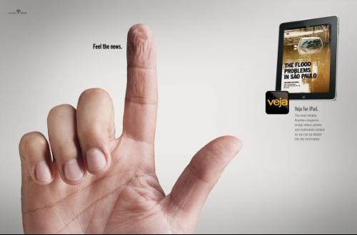 如何用APP激发广告的二次传播力!