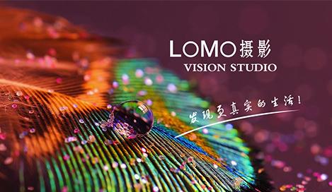 LOMO摄影公司