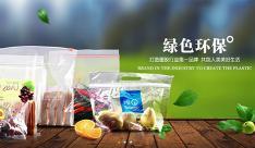 青岛华泓星塑胶有限公司